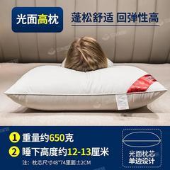 南极人枕头枕芯一对装护颈枕头芯酒店枕成人颈椎枕靠枕宿舍枕头