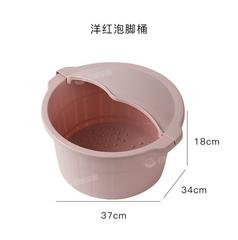 家用成人按摩塑料泡脚桶加厚加高洗脚桶冬季养生大号足浴桶泡脚盆