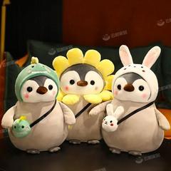企鹅公仔安抚布娃娃可爱陪睡玩偶超萌毛绒玩具少女心布偶床上女生