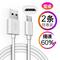 数据线苹果安卓充电线器快充适用华为荣耀小米OPPO/vivo 1米2条装
