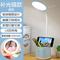 雅格夹子LED台灯护眼学习学生宿舍可充电插电书桌卧室床头阅读灯