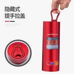 迈卡罗烧水壶电热水壶家用烧水壶电热自动家用保温一体恒温烧水杯MC-3551