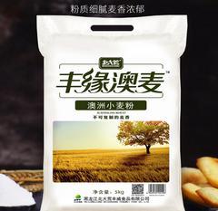 丰缘澳洲小麦粉5kg