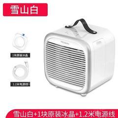 美菱空调扇USB小型迷你桌面制冷电风扇宿舍卧室静音加水冷气风机