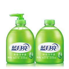 蓝月亮洗手液抑菌芦荟滋润500g瓶+500g补充装家用洗手液