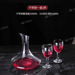红酒杯高脚杯高档 红酒杯套装葡萄酒杯醒酒器分酒器酒壶 红酒杯子