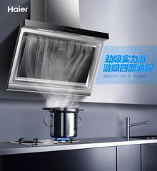 海尔吸排油烟机 CXW-200-C295