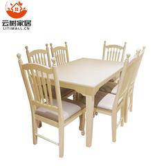 宜木构思餐桌+餐椅套装 白蜡木GM1-1701