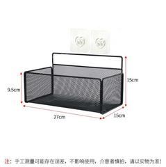 床头置物架浴室卫生间免打孔墙壁收纳筐卧室厨房学生宿舍神器挂篮