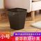 美速达垃圾桶家用大号客厅卫生间卧室厕所厨房创意带盖塑料筒纸篓