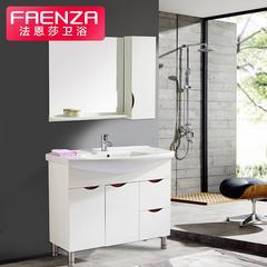 法恩莎卫浴 1680套餐(浴室柜FPG3647A+座便器+花洒)
