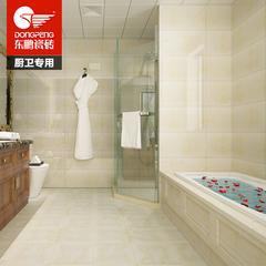 东鹏瓷砖 妙韵石黄系列瓷砖 630ELN55003  LF30707 墙砖地板砖