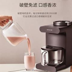 九阳(Joyoung)豆浆机 家用破壁免洗全自动多功能免滤无渣豆浆机 DJ10R-K16G 咖色