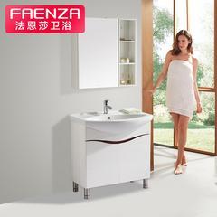 法恩莎卫浴  408套餐(浴室柜FPG3637B+座便器+花洒)