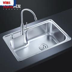 阿发304不锈钢水槽 加厚方水槽套餐大单槽一体成型厨房洗菜盆7347