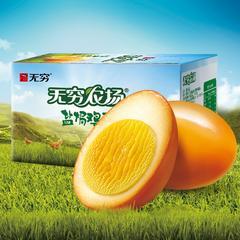 无穷农场盐焗鸡蛋卤蛋零食小吃QQ蛋卤鸡蛋