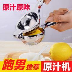 【原汁原味 健康生活】迷你不锈钢手动榨汁机柠檬夹榨汁器榨汁夹