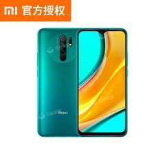 红米9 新品5020mAh大电量大屏幕游戏备用老年人手机xiaomi正品redmi9