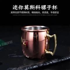 迷你款60ml一口杯莫斯科骡子杯鸡尾酒杯镀铜杯水杯酒杯烈酒杯