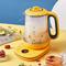 美的捣蛋鬼养生壶办公室家用小型多功能花茶壶玻璃煮茶器