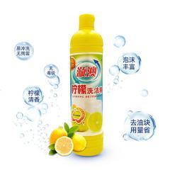 洗洁精柠檬清香厨房餐具果蔬清洗去油除菌无残留不伤手家用洗涤剂