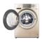 罗密欧系列XQG100-EG12N(香槟金) 洗干一体机 节能导航 松下专利泡沫发生技术