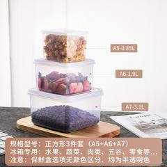 保鲜盒塑料盒子透明长方形密封盒带盖饭盒食品收纳盒3件套(积分专享)