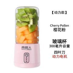 南极人果蔬榨汁机便携式家用鲜果小型充电学生榨汁杯迷你炸果汁机