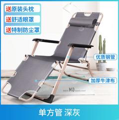 躺椅折叠午休椅子午睡床办公室靠背懒人躺椅床沙滩家用多功能椅子