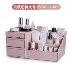 抽屉式化妆品收纳盒防尘家用梳妆台桌面面膜口红护肤品首饰置物架