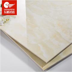 东鹏瓷砖  全抛釉 地板砖背景墙FG805303云海玉