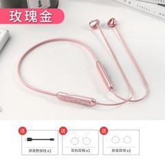 无线蓝牙耳机双耳运动跑步头戴颈挂脖挂耳入耳式适用苹果vivo女华为超长待机续航