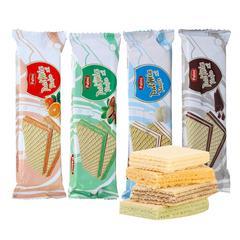 土耳其进口休闲零食派迷palmi威化饼干香草橙味开心果可可味80g