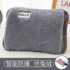 热水袋充电式防爆暖水袋暖宝宝注水暖宫暖手宝暖敷肚子可爱毛绒