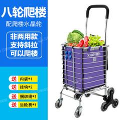 购物车买菜车小拉车爬楼梯手拉车可折叠小推车家用轻便老人小拖车