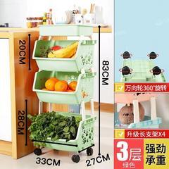 厨房多层落地收纳架卫生间置物架多功能蔬菜水果置物架厨房神器