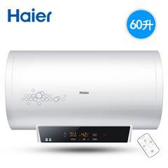 海尔(Haier)ES60H-K7(ZE)(U1) 60升速热增容电脑遥控家用电热水器