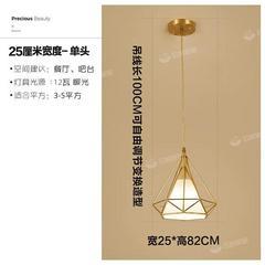 金色餐厅吊灯北欧创意现代简约三头吊灯