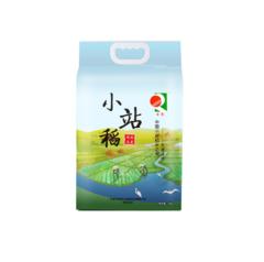 小站稻 圆粒米珍珠米 5kg一级粳米香米优选大米天津小站稻米贡米真空包装 5kg
