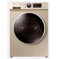 海尔滚筒洗衣机 G100726B12G