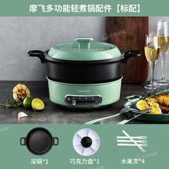 摩飞多功能料理锅家用一体锅魔飞烧烤肉网红锅煮炒煎电煮锅电火锅