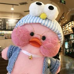 网红玻尿酸鸭小黄鸭公仔毛绒玩具少女心玩偶送生日礼物女娃娃闺蜜