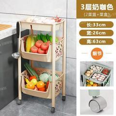 厨房用品置物架落地多层小百货收纳架子菜篮子蔬菜果蔬放菜收纳筐