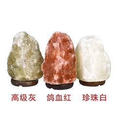 喜马拉雅天然水晶盐灯LED进口卧室小夜灯三色创意装饰床头台灯