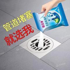 【强力管道疏通剂】皓洁净厨房下水道管道厕所马桶堵塞清洁除臭剂