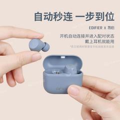 漫步者MiniBuds冇心真无线蓝牙耳机入耳式运动小型隐形耳机可爱tws1超长待机续航