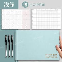 自律打卡计划本习惯养成时间管理规划日程本考研学生每日计划本