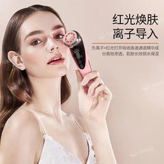 Notime美容仪器家用脸部面膜导入仪洗脸洁面排毒导出按摩光子嫩肤