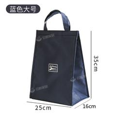 饭盒袋收纳袋便当保温包手提饭袋加厚防水饭袋子学生午餐包饭袋