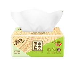 清风原木3层纸巾抽纸批发家庭装面巾餐巾纸卫生纸抽母婴实惠(18包整箱)